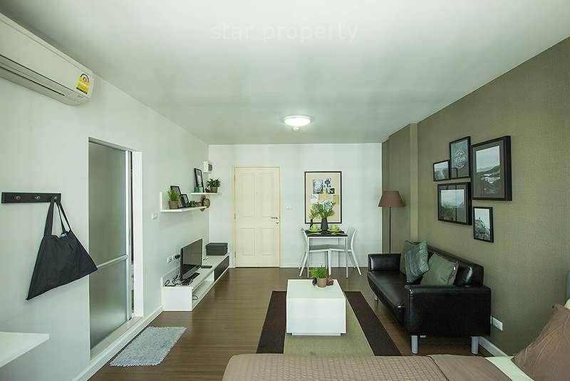 Baan Koo Kiang condo for rent