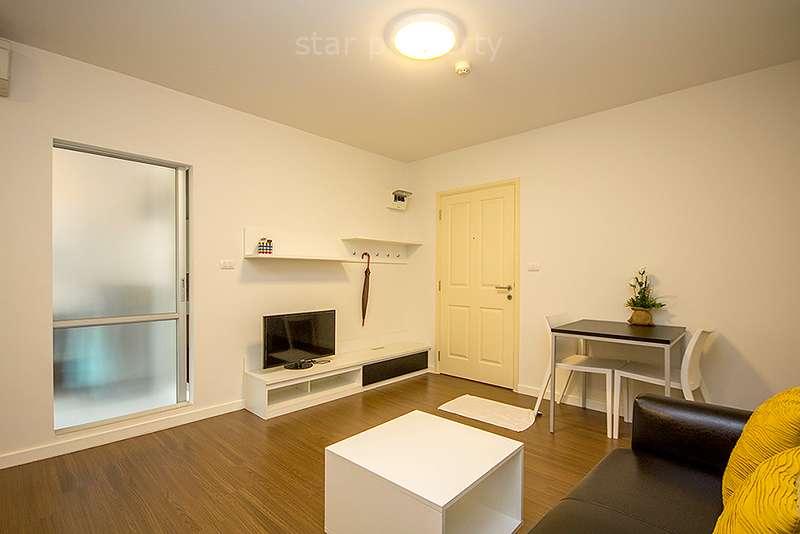 Hua Hin vacation home rental