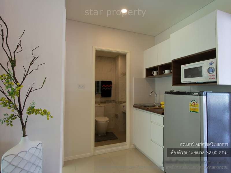 furnished condo for sale cheap price