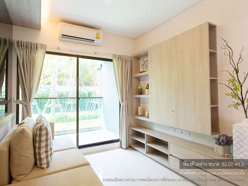 cha-am beach good price condo for sale