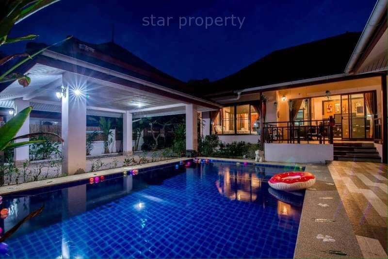Outside area for rent hua hin
