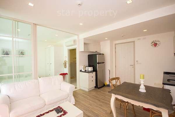Jamjuree Condominium for Sale