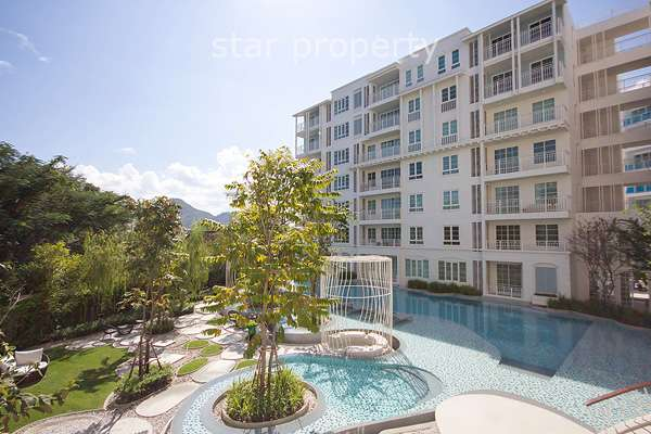 Summer Condominium for Sale
