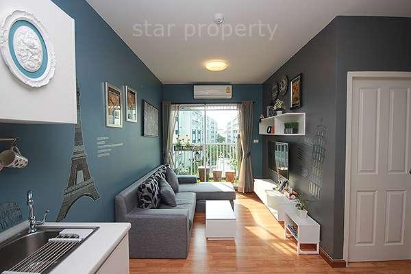 Baan Sansuk 2 bedroom condo for Sale at baan sansuk