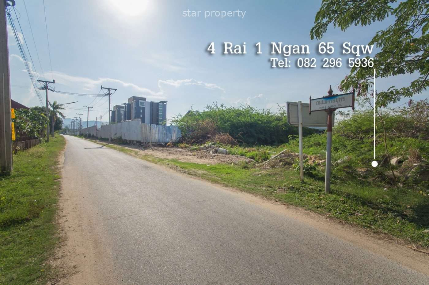 Land for Sale near beach at Cha-Am District, Phetchaburi