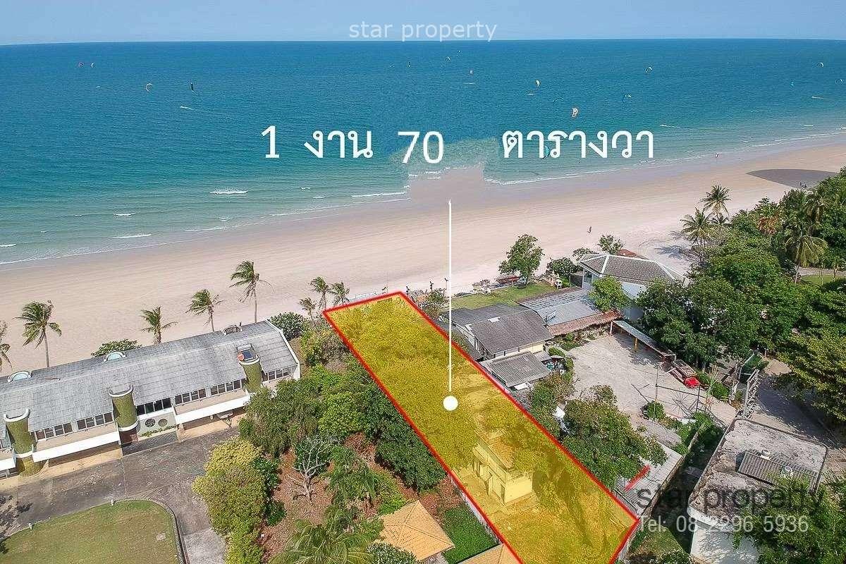 Beautiful beach front land at Hua Hin for sale at Hua Hin Soi 77