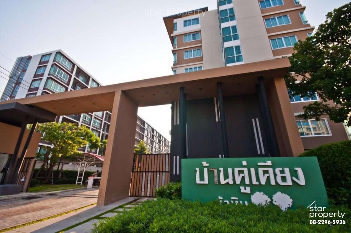 Studio Room Condominium for sale at Baan Koo Kiang
