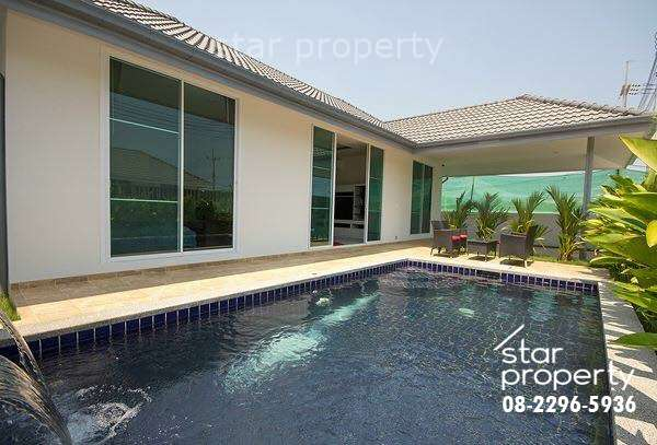 2 Bedroom Villa near Town for Sale at Mill pool